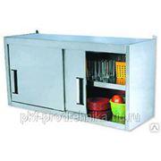 Полка кухонная ПЗ 1200/400 закрытая фото