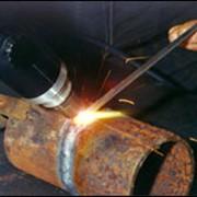Обработка черных металлов. фото