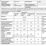 Поливинилхлорид суспензионный PVC SG 5 (аналог СИ-67) фото