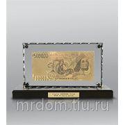 """HB- 054 """"банкнота 500 000 itl (лира) италия"""" (867843) фото"""