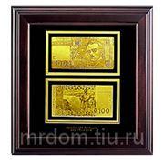 """HB- 133 панно """"банкнота 100 uah (гривна) украина-2/size"""" (867846) фото"""