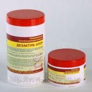 Дезактив-хлор дезсредство для яиц, фруктов, овощей, емкостей