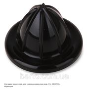 Насадка конусная 52100 для соковыжималки SANTOS 52 фото
