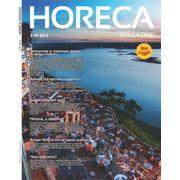 Реклама в журнале HORECA MAGAZINE фото