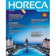 Выпускаем Журнал HoReca Magazine фото