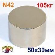 Неодимовый магнит Д-50х30 фото