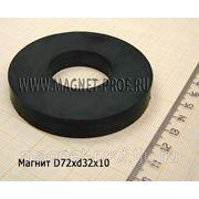 Ферритовое магнитное кольцо D72xd32x10мм. фото