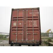 Контейнер 40'HC ALLU4618099 б/у фото