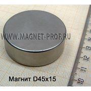 Неодимовый магнит 45х15мм. фото