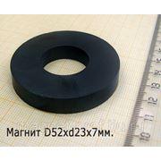 Ферритовое магнитное кольцо D52xd23x7мм. фото