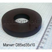 Ферритовое магнитное кольцо D85xd35x10мм. фото
