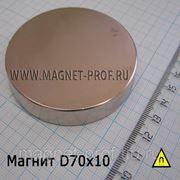 Неодимовая магнитная шайба 70х10 фото