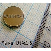 Магниты для сувениров 14х1,5 фото