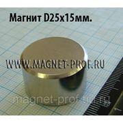 Неодимовый магнит 25х15мм. фото