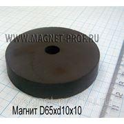 Ферритовое магнитное кольцо D65xd10x10мм. фото
