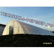 Каркас промышленной фермерской теплицы «Арочная — 8м х 14м» из профильной трубы 30х30 мм фото