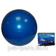 Мяч для Йоги с помпой, 55см фото