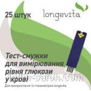 Тест-полоски Longevita 25 шт. фото