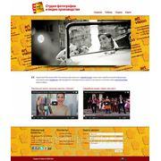 Разработка сайтов в Алматы фото