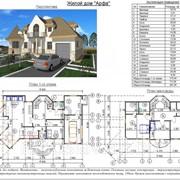 """Комплект панелей для строительства двухэтажного жилого дома """"Арфа"""" фото"""