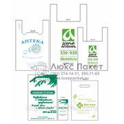 Пакеты полиэтиленовые для аптек фото