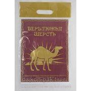 Упаковка для текстиля (еврослот)