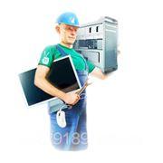 Абонентское обслуживание компьютеров.IT аутсорсинг фото
