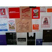 Фирменные пакеты\с печатью\ фото