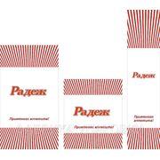 Пакеты ( РР, СAST) с перфорацией, закладным дном, клапаном, на скотче фото
