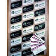 Пленка полиэтиленовая с логотипом фото