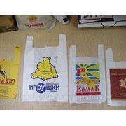 """Пакеты ПНД """"майка"""" с логотипом фото"""