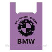 Пакет BMW Super 50шт фото