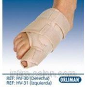 Коррегирующее приспособление для пальцев XALLUX – VALGUS HV-30 / HV-31 Orliman, (Испания) фото