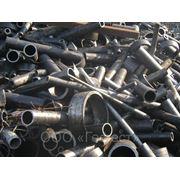 Закупка металлолома черных и цветных металлов в Краснодаре и Краснодарском крае.