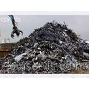 Прием металлолома в Екатеринбурге, пункт приема металлолома. фото