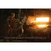 Закупка металлолома, куплю лом цветных металлов и чермет. фото
