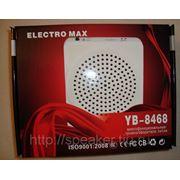 Громкоговоритель на пояс ELECTRO MAX YB-8468 10-15 Вт фото