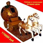"Аттракцион Качалка ""Карета"" фото"
