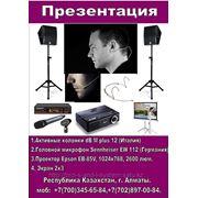 Аренда и Прокат Проектор, Экран, микрофон. фото