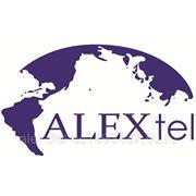 Безлимитный корпоративный тариф от АЛЕКСтел фото