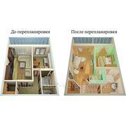 Согласование перепланировки квартир. Челябинск. фото