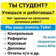Купить заказать перевод текста, выполнение переводов на заказ недорого фото