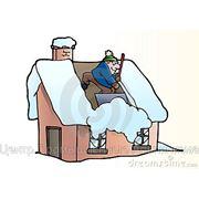 Очистка крыши от снега и наледи фото