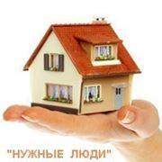 Горничная в квартиру, дом, коттедж. Услуги частной горничной, домработницы, помощницы по дому и др. фото