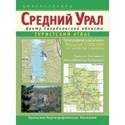 Карты серии Километровка Атлас Средний Урал фото