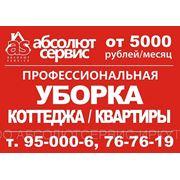 фото предложения ID 8036106