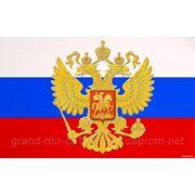 Помощь в оформлении годовой регистрации для граждан РФ фото