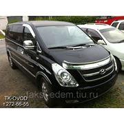 МИКРОАВТОБУС 10 мест Hyundai GRAND STAREX в аренду с водителем по г. Владивостоку и Приморскому краю.