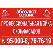 фото предложения ID 8036632