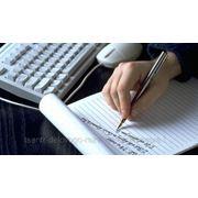 Эффективная письменная коммуникация. Деловая переписка с клиентами и партнерами (Семинар) фото